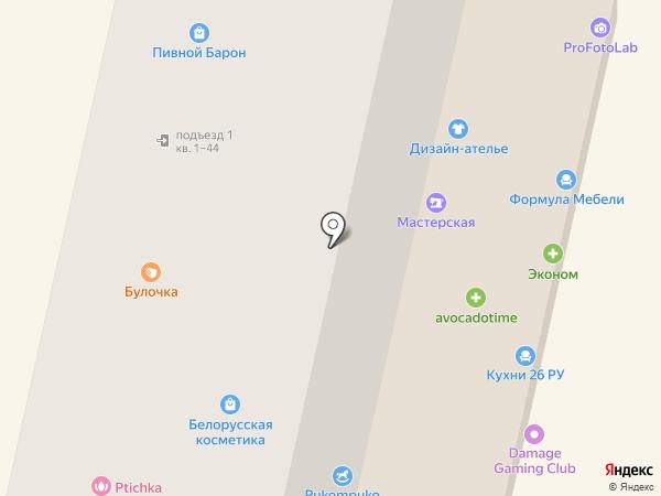 Сильвия на карте Ставрополя
