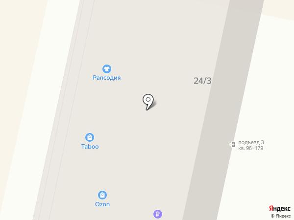 Сотка на карте Ставрополя