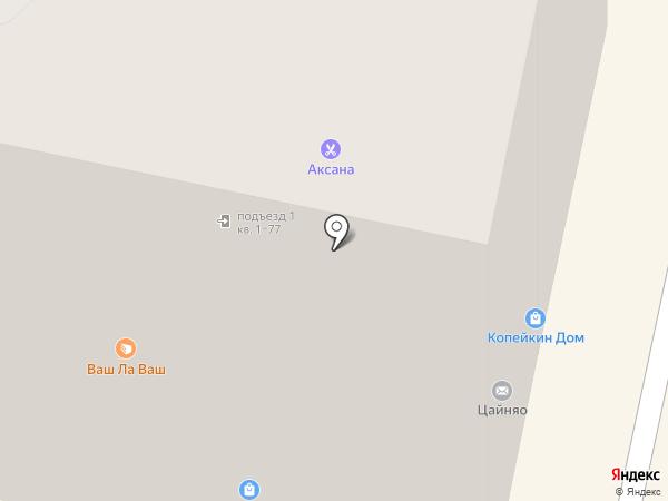 Монтажная компания на карте Ставрополя