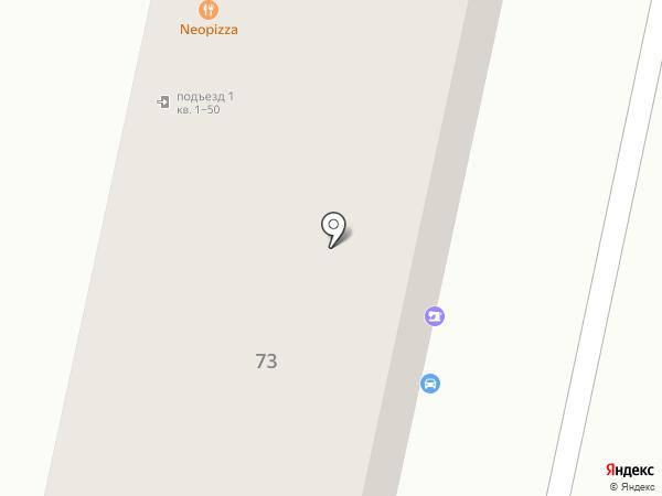 Мастерская по ремонту обуви и одежды на карте Ставрополя