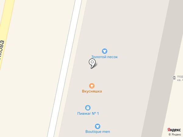 Салон-магазин штор на карте Ставрополя