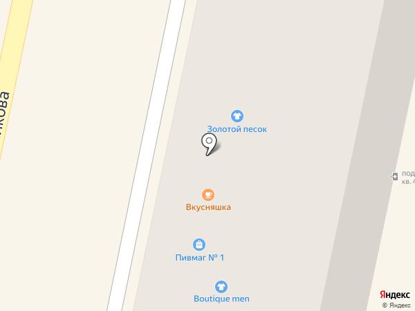 Светоконтраст на карте Ставрополя