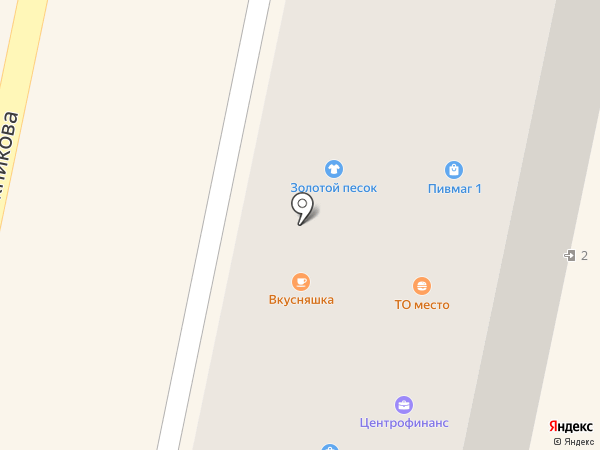 Золотой Слон на карте Ставрополя