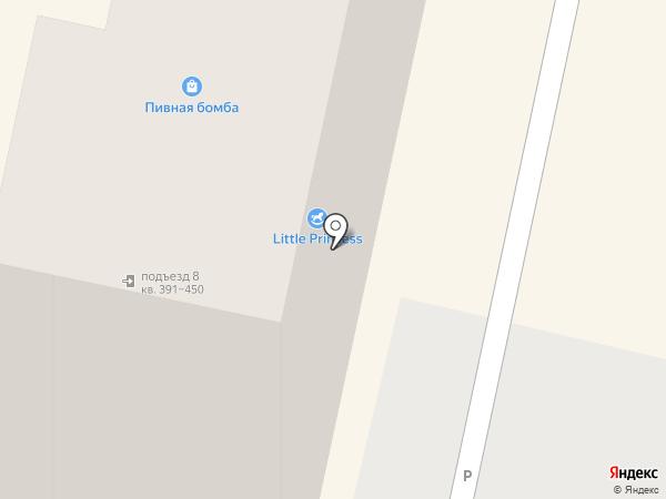 Пивная бомба на карте Ставрополя