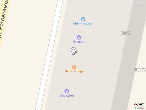 Светодиод+ на карте Ставрополя