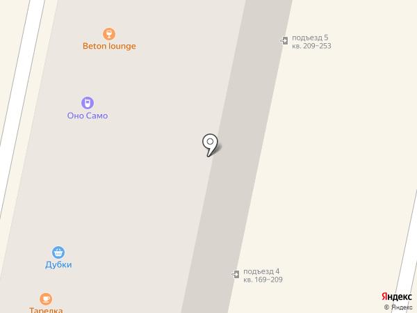 Изобилие на карте Ставрополя
