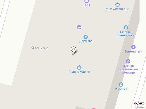ТеплоПлюс на карте Ставрополя