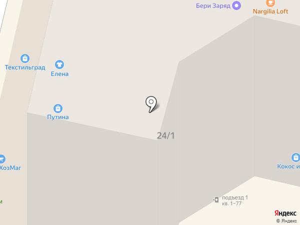 Вероника на карте Ставрополя