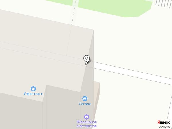 АльфаСот на карте Ставрополя