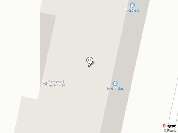 БИОНИКА на карте Ставрополя