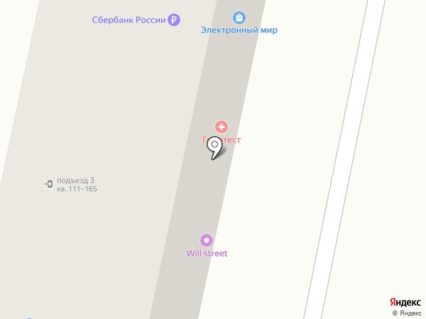 Орион Экспресс на карте Ставрополя