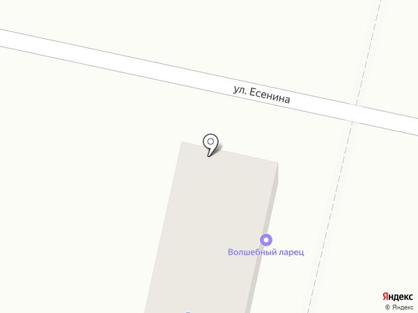 Центр красок на карте Ставрополя