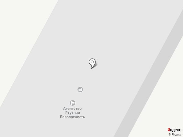 Мультифризер логитек на карте Ставрополя