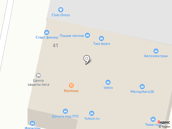 Фабрика ремонта на карте Ставрополя