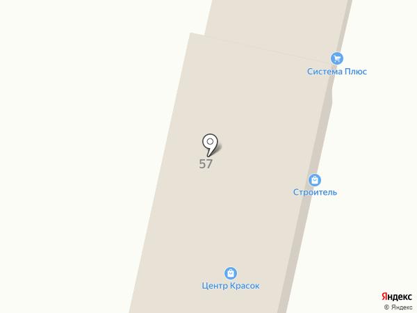 Добрая стоматология на карте Ставрополя
