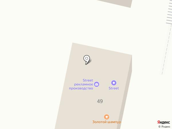 Гипер-Строй на карте Ставрополя