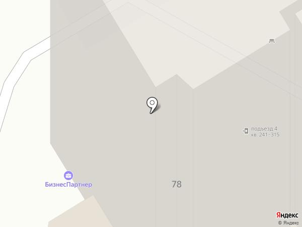Теплосеть на карте Ставрополя