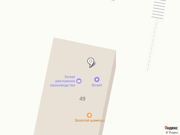 Маляр+ на карте Ставрополя