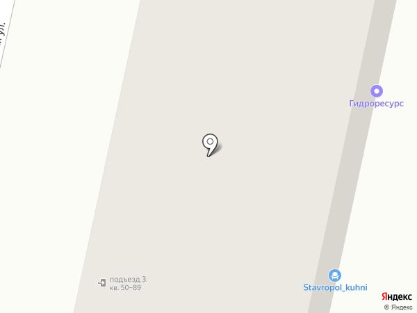 Командор на карте Ставрополя