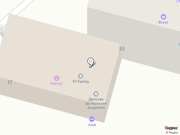 Торо Хаус на карте Ставрополя