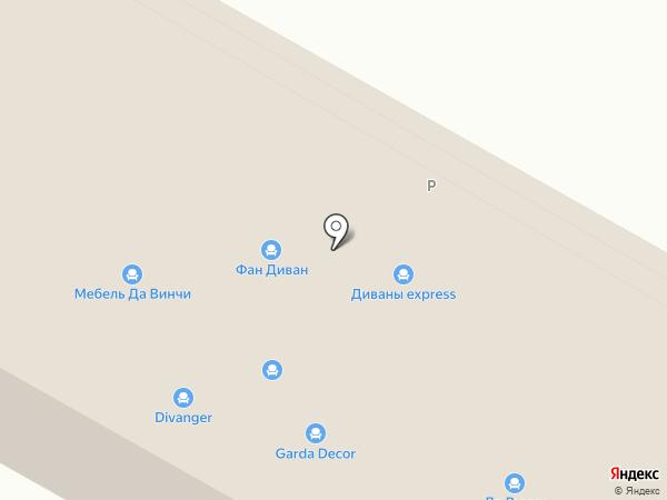 daVinci на карте Ставрополя