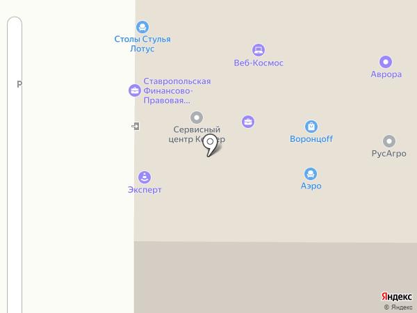 Ставропольская Финансово-Правовая Компания на карте Ставрополя