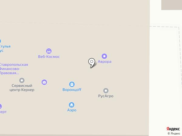 Аудит-Сервис-Плюс на карте Ставрополя
