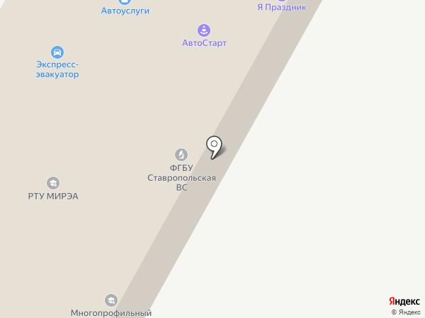 Ставропольский университет на карте Ставрополя