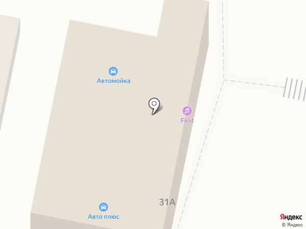 First на карте Ставрополя