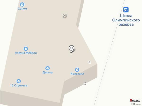 Орматек на карте Ставрополя