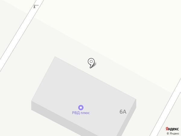 РВД плюс на карте Ставрополя