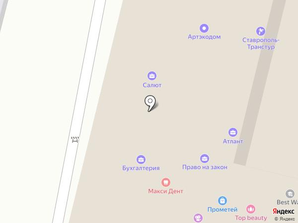 ParketStar на карте Ставрополя