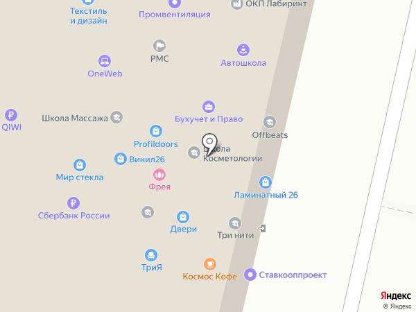 Берёзка на карте Ставрополя