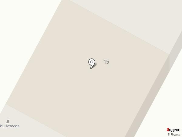 Пожарная часть №13 на карте Ставрополя