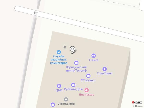 Ставропольская краевая коллегия адвокатов на карте Ставрополя