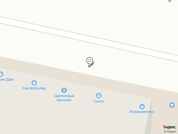 ВэлКом на карте Ставрополя