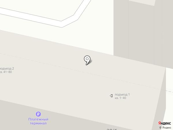 КАК ДОМА на карте Ставрополя