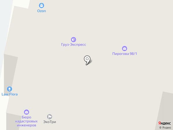 Детский Бокс на карте Ставрополя