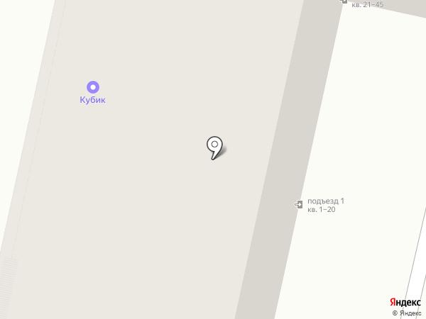 Stomion Clinic на карте Ставрополя