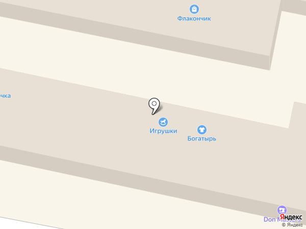 Модный край на карте Ставрополя
