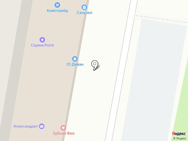 Отчаянные Домохозяйки на карте Ставрополя