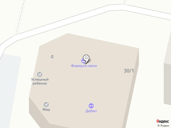 2ГИС на карте Ставрополя