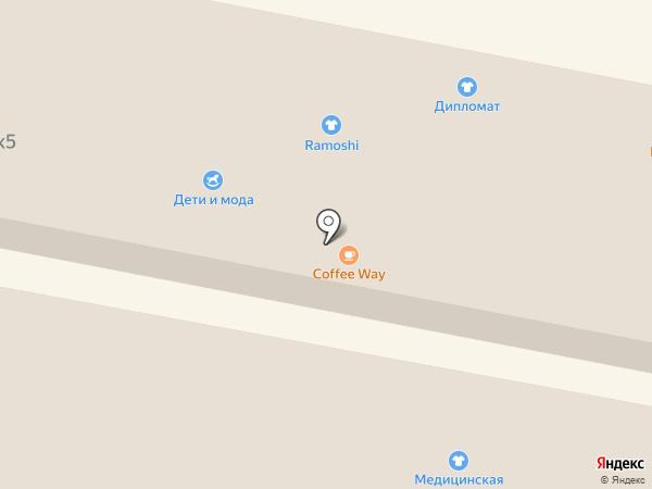 Магазин домашней одежды на карте Ставрополя