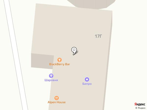 Alpen House на карте Ставрополя