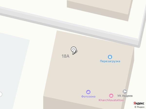 Бэлкан на карте Ставрополя