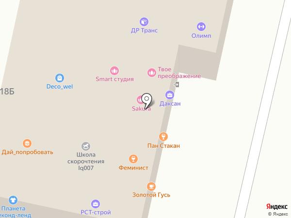 Нуга Бест на карте Ставрополя