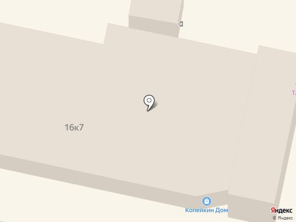 Звенящие кедры на карте Ставрополя
