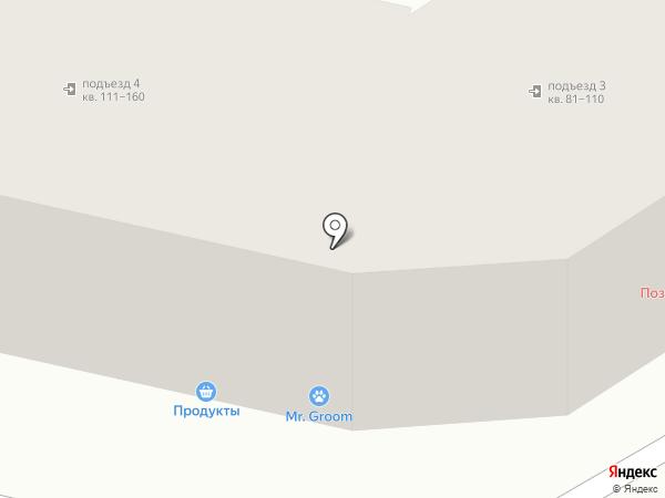 Нивушка на карте Ставрополя