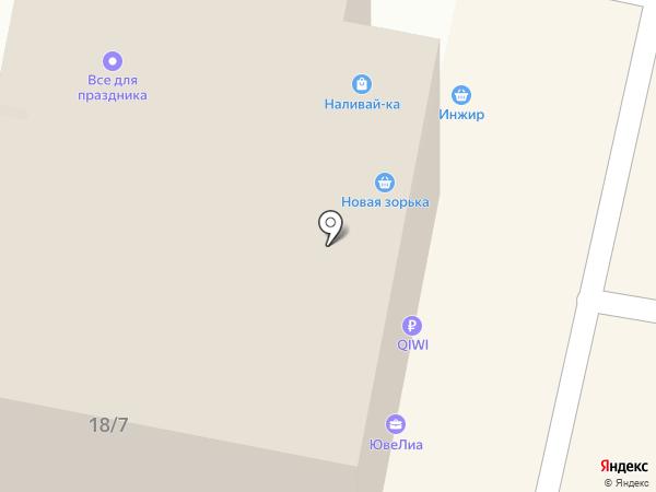 Sweet time на карте Ставрополя