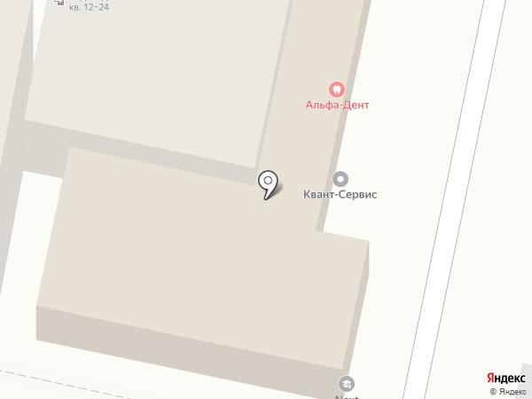 Фармсервис на карте Ставрополя